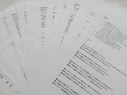 Blog_162
